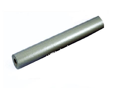Thermaflex FRZ 35/13 2m
