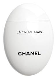 Крем для рук Chanel La Creme Main, 50 мл