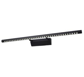 Force Wall Lamp JQ5530 9W Black