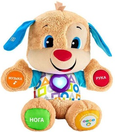 Fisher Price Laugh & Learn Smart Stages Puppy RU FPN77