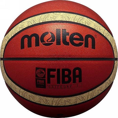 Molten B7T5000 FIBA Red Beige Pattern 7