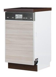 Bodzio Ola Dishwasher Cabinet Open 45 Latte