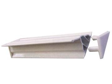 Ravak Shower Base Profile 2M White