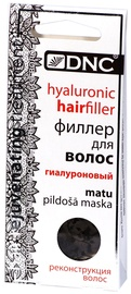 DNC Hyaluronic Hair Filler 3x15ml