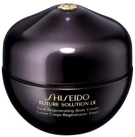 Shiseido Future Solution LX Total Regenerating Body Cream 200ml