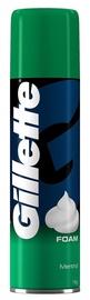 Gillette Shaving Foam Menthol 200ml
