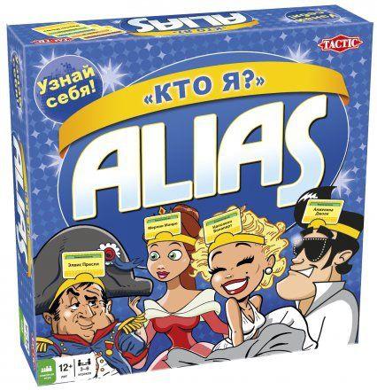 Tactic Alias I Am RU 54529