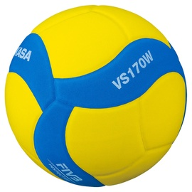 Mikasa Kids Volleyball Yellow/Blue