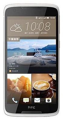 HTC Desire 828 Dual 16GB White ENG