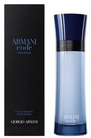 Giorgio Armani Code Colonia 200ml EDT