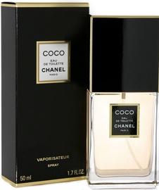 Chanel Coco 50ml EDT