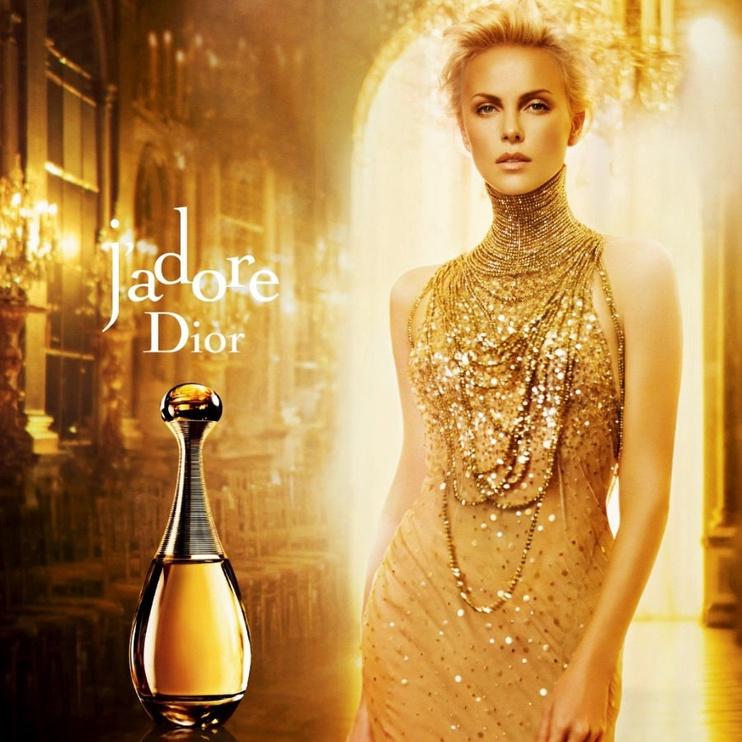 Christian Dior J'Adore 100ml EDP