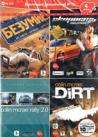 Izklaides Kolekcija 11 - Colin McRae Rally 2.0, DiRT, Bezumie, Skorostj Onlajn Russian Version PC