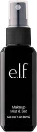 E.l.f. Cosmetics Studio Makeup Mist Set 60ml
