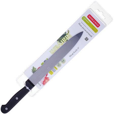 Mayer&Boch Maryam Slicer Knife 20cm
