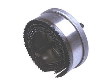 Augusaagide komplekt puidule, 28-75 mm, 5 tk
