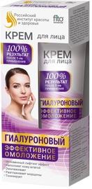 Fito Kosmetik Cream Hyaluronic Effective Rejuvenation 45ml