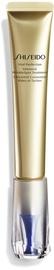 Shiseido Vital Perfection Intensive WrinkleSpot Treatment 20ml