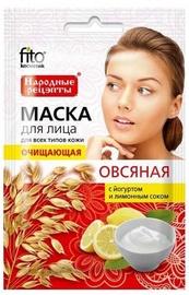 Näomask Fito Kosmetik Cleansing, 25 ml