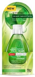 Fito Kosmetik Mint Micellar Water 165ml