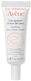 Silmakreem Avene Soothing Eye Contour Cream, 10 ml