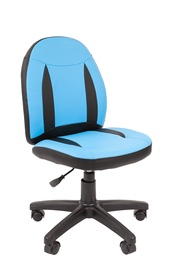 Chairman Kids 122 Chair Blue/Black