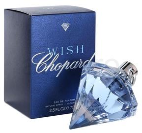 Chopard Wish 75ml EDP