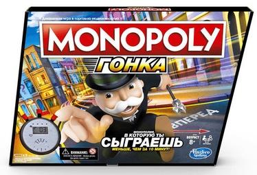 Lauamäng Hasbro Monopoly Speed, RUS