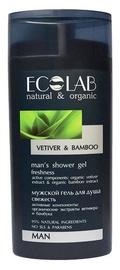 Dušigeel ECO Laboratorie Freshness Vetiver & Bamboo, 250 ml