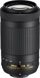Nikon AF-P Nikkor 70-300mm f/4.5-6.3 G ED VR DX