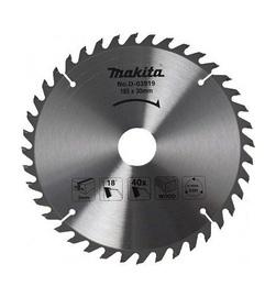 Makita D-03919 Circular Saw Blade 185x30x2mm 40t