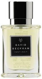 David Beckham Instinct 75ml EDT
