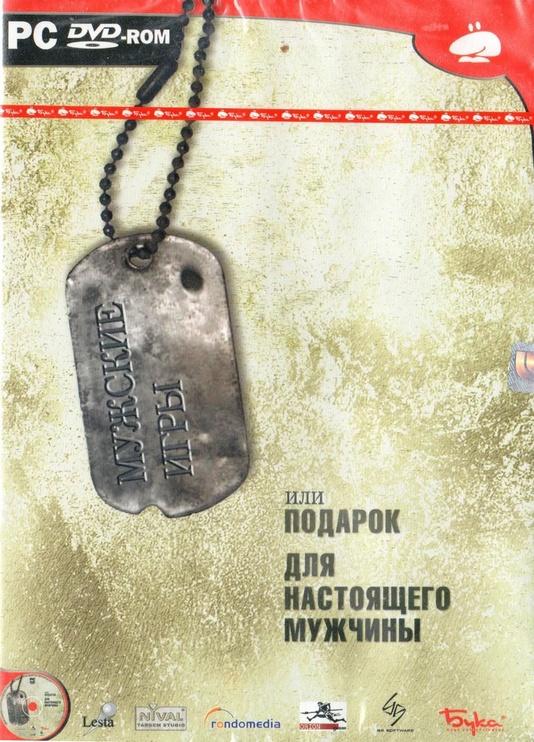 Vīru Spēles 4-in1 - Metro 2, Staljnie Monstri, Ex Machina, Erotic Empire Russian Version PC