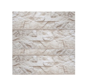 Stone Master Wall Tiles Barcelonetta Sahara 365x93mm