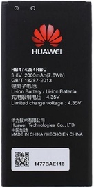 Huawei Original Battery For Ascend Y635/Y660/Y560 2000mAh