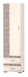DaVita Freska 66.16 Wardrobe Kena/White Sand/Gray