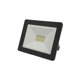 Kinnitatav valgusti Tope Toledo 1X20W LED