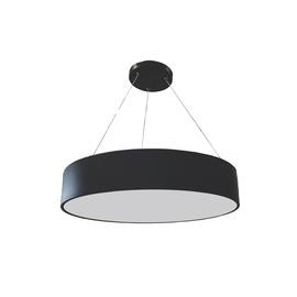 Rippvalgusti Tope Mora 1X70W LED