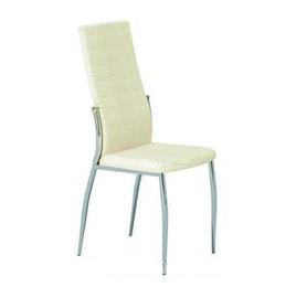 DaVita Premium Kongo Chair Beige