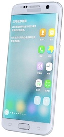 Remax Curved Tempered Glass Screen Protector For Samsung Galaxy S7 Edge White