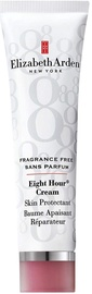 Elizabeth Arden Eight Hour Cream Skin Protectant Fragrance Free 50g