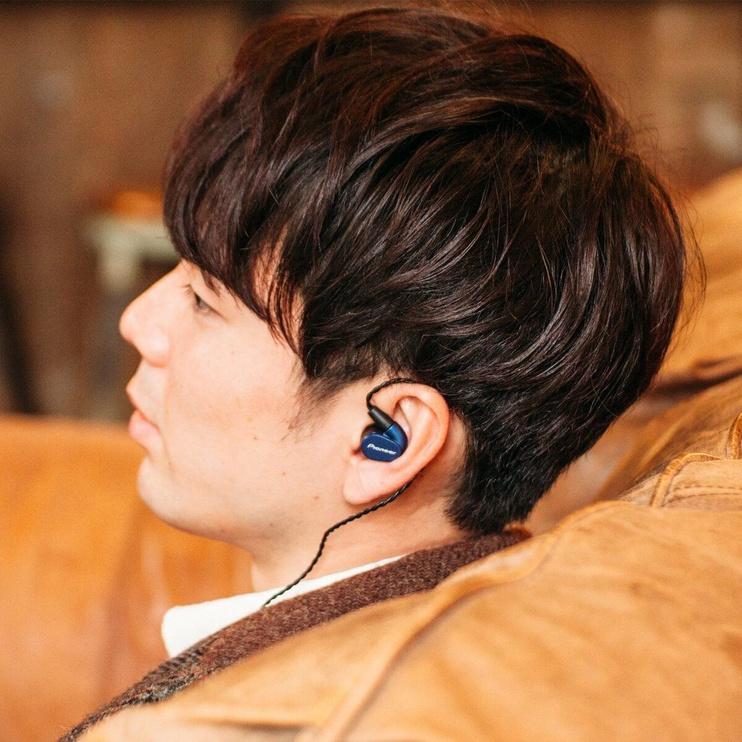 Kõrvaklapid Pioneer SE-CH5T Silver