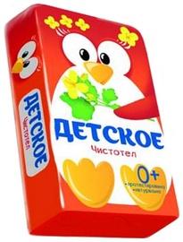 Nefis Group Children Soap Celandine 90g