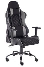 Halmar Drake Office Chair Black/Grey