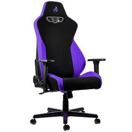Игровое кресло Nitro Concepts S300 Nebula Purple