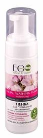 ECO Laboratories Face Foam Moisturizing For Dry And Sensitive Skin 50ml