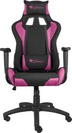 Genesis Nitro 440 Gaming Chair NFG-1579 Black/Purple