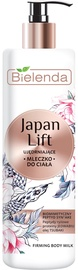 Bielenda Japan Lift Firming Body Milk 400ml