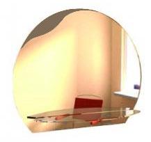 Stiklita Mirror 40x30cm