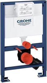 Grohe Rapid SL 500x151mm H=820mm 38526000